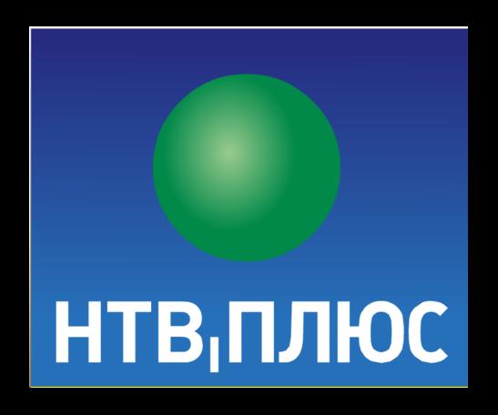 логотип нтв плюс